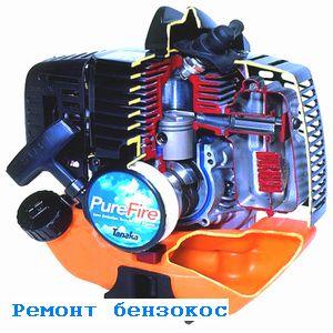 Ремонт бензокосы,бензотриммера инструкции схемы