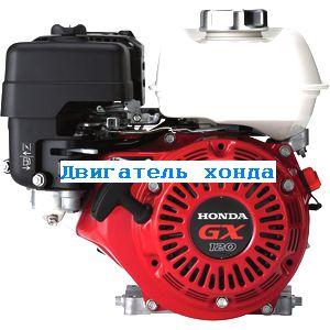Двигатель хонда руководство для садовой и строительной техники